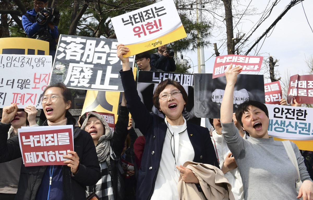 Et stort framskritt for sørkoreanske kvinner og jenter, og for den internasjonale kampen for lovlig abort.